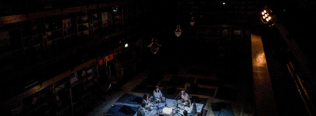 Photograph from Stimmung - lighting design by Edward Saunders