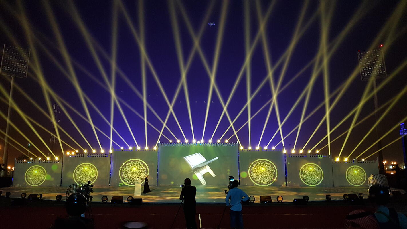 Photograph from National Day Festival - lighting design by kholyman