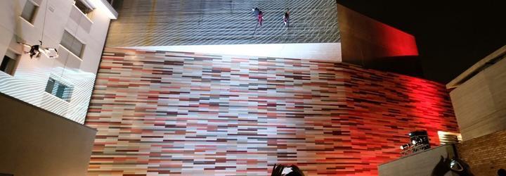 Museo del Novecento Vertical Dance