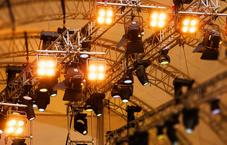 #SaveStageLighting: Eco-Design Regs final consulation period