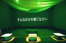 Photograph from Ubugoe ~first voice~ - lighting design by Azusa Ono