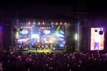 Photograph from Smiley Concert 2017 - lighting design by AndreiPredut