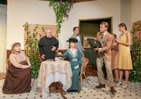 Photograph from The Importance of Being Earnest - lighting design by Jack Wills